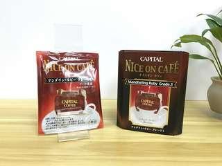 曼特寧 掛耳包咖啡 日本Capital Coffee