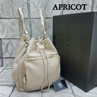 Charles & Keith Backpack Apricot Color