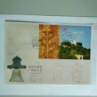 Macau FDC 東望洋燈塔