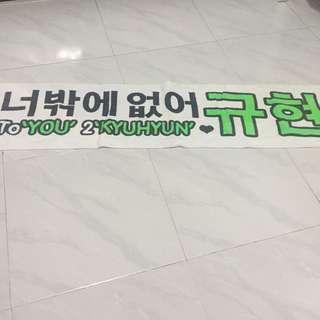 全新Super Junior圭賢個人應援毛巾