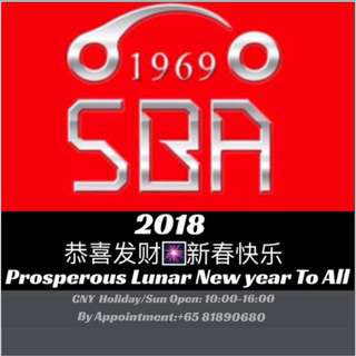 2018 Best Wishes to One & All