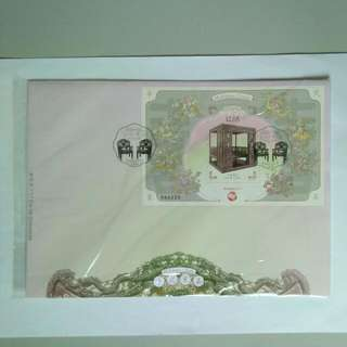Macau FDC 中式家具