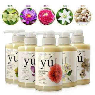 [Clearance Sale] Yu Shampoo (400ml)