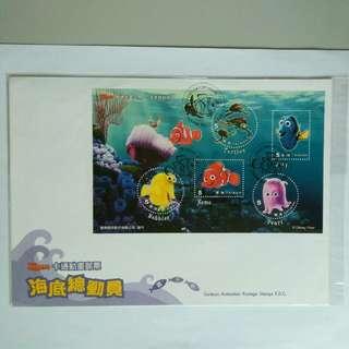 Taiwan FDC Nemo