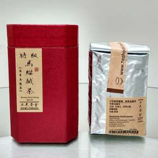 Brand new Lau Yu Fat Teashop Gong Fu Teahouse Monkey Pick Oolong Special 150g 全新劉裕發茶莊工夫茶舍特級馬騮搣茶150克
