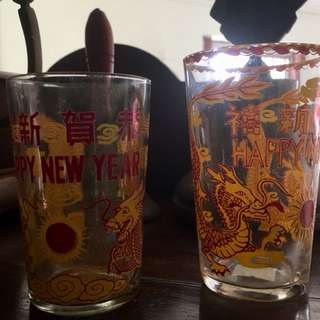 Chinese New Year Glasses
