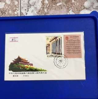 China stamp 1984 J94 FDC