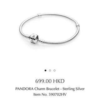 Pandora sterling silver charm bracelet 手鏈