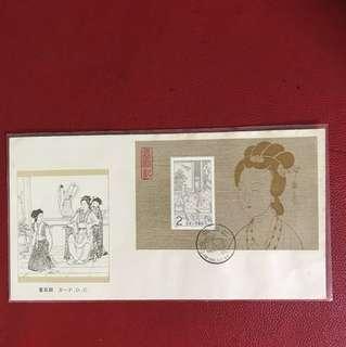 China stamp 1983 T82 Miniature Sheet T82 B-FDC