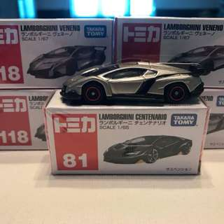 Brand new original TOMICA