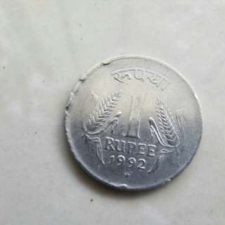 1992 1Rupee India