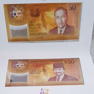 SG x Brunei Commemorative Notes