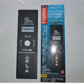 Fujima Japan Brush Cutter Blade-FBF-02