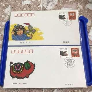 China stamp 1995-1 A/B FDC