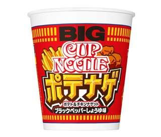 Cup noodles 薯條麥樂雞杯麵Big