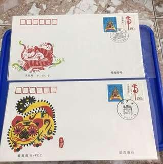 China stamp 1998-1 A/B FDC
