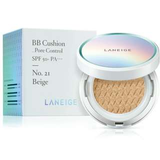 Laniege BB Cushion Pore Control SPF 50+ Natural Beige