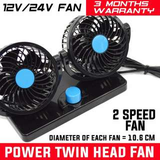 12V TWIN HEAD FAN. CAR VAN FAN. GREAT FOR MPV AND VAN. READY STOCKS. 4 DIFFERENT TYPES. TOYOTA HIACE L300 NV350 NV200 VITO KANGOO H100