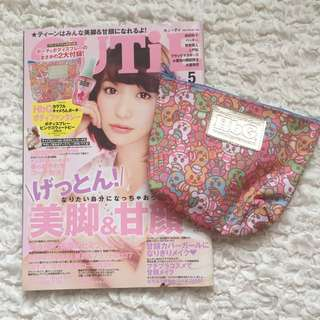 Authentic HBG Pastel Pouch with Japanese Magazine