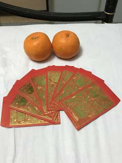 Vintage Citibank Red Packet / Hong Bao / Ang Pau / Ang Pao / Ang Bao