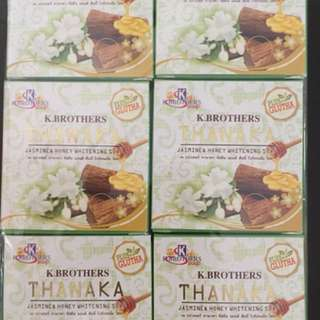 Thanaka Jasmine Honey Whitening Soap (12pcs/packet)