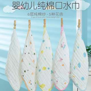 (BN) Baby Wash Cloth