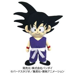 "[PO] ""Dragon Ball"" Son Goku -Boyhood- Plush"