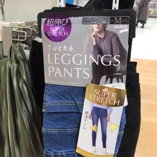 GUNZE leggings pants