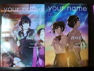 Your Name Manga