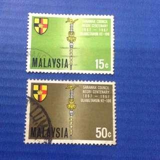Malaysia 1967 Centenary of Sarawak Council 2v Set Used SG46-47 (0240)