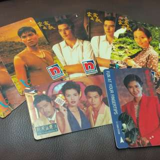 Singapore Old Phone Cards - TCS