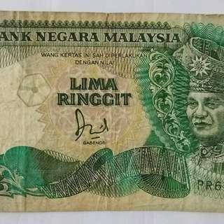 RM 5 Lama Tandatangan Aisha