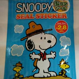 Snoopy mosquito repellent patch