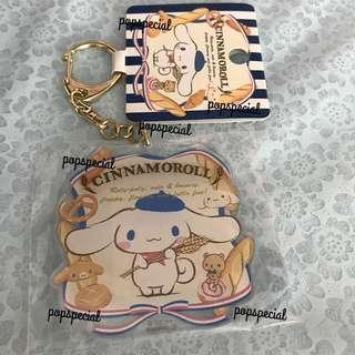 LAST PCS Cinnamoroll 15th Anniversary Limited Edition Key Chain Ring
