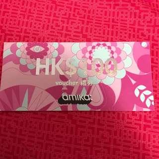 Amika Cash Coupon $100