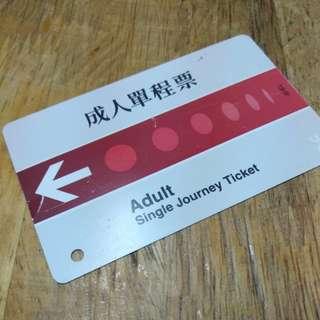 港鐵 地鐵 車票 成人單程票 4HR