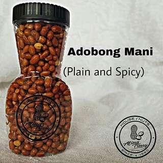 Adobong Mani