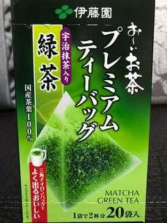 伊藤園綠茶包一宇治抹茶入一20包裝