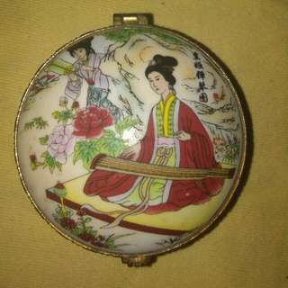 Chinese Jewelry Case