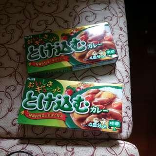 惹味咖喱磚 (購自日本), 15 元一盒