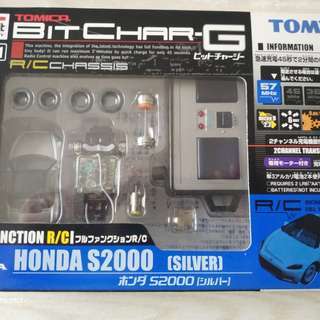 Bit Cuar G Honda S2000 搖控車