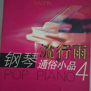 Pop piano 4
