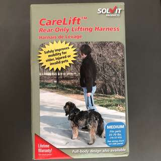 CareLift rear support harness