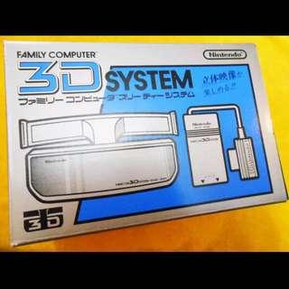 Famicom - 3D System
