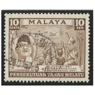 MALAYAN FEDERATION 1957 Independence Day 1V used SG #5 (A)