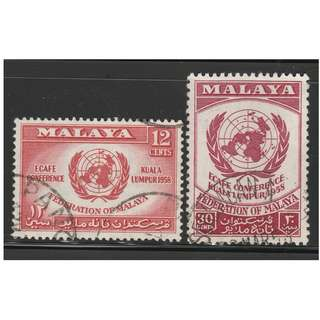 MALAYAN FEDERATION 1958 UN Economic Commission for Asia and Far East Conference, Kuala Lumpur set of 2V used SG #6-7 (A)