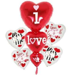 I love u balloon set!