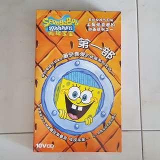 Spongebob Squarepants Chinese Dubbed DVDs