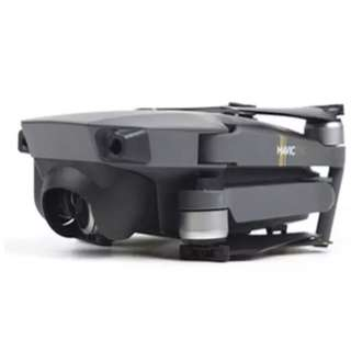 $7 DJI Mavic Pro Lens Sunshield Guard
