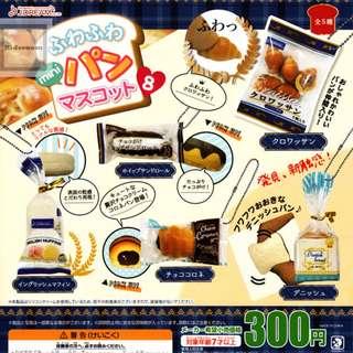 {Feb Gacha PO}  Fluffy mini bread mascot 8 ふわふわminiパンマスコット8 5pcs set